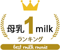Best milk tits movie in Japan
