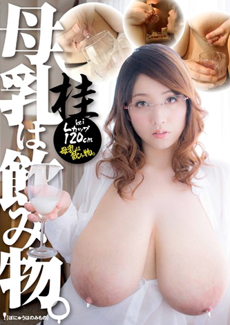 Asian big tits milk your business!