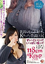 Download or stream all kinds of fetish such as Asian BBW fat girl, Japanese with the biggest boobs Jcup to Rcup size in bikini and even filmed on the beach by real amateur people, school girl with big tits, but angel face of course filmed in Tokyo university of Japan, footjob for amateur of feet and kneesocks fetish and Japanese face covered of sperm done by Japanese blowjob technique.