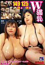 Download asian big tits japanese sex movie - Click to see Bigger
