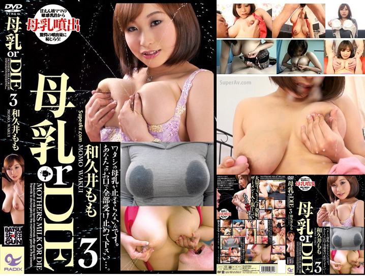 Lactating Asian Movies 99
