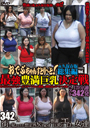 King of big fat girls on japan streets