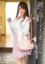 A peaceful life with her husband until she fall in love with the building contractor. Hitomi was attracted to him from the first meeting. While Hitomi is having a bigger cleavage to impress her new affair, her husband is not aware of the situation.
