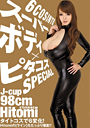 hitomi-performed-her-tits-in-6-sexy-outfits-in-download-hd-th