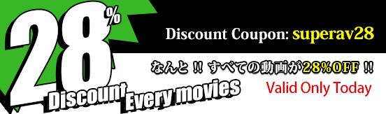 Japanese free jav video dvd