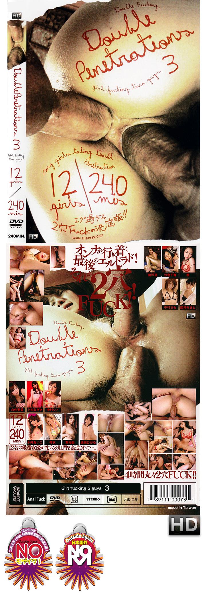 Asian ass girl doing a double penetration in Japan BG