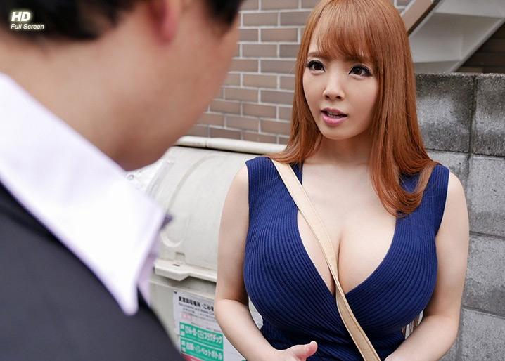 Hitomi takana get harassed on the street