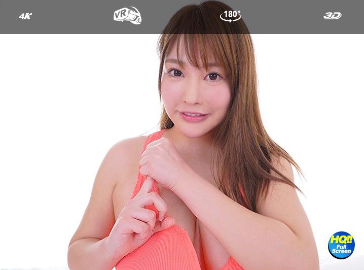 Mia Masuzaka vr virtual reality boobs