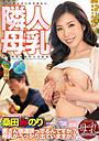 Asian breasfeeding with big boobs milk mommy lactation