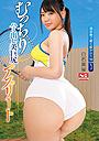 Mucchiri Hamidashi Bikyojiri Athlete