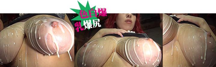 Nina Nishimura boobs