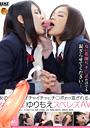 Schoolgirl Yurimoe Flirting with the Glory Hole