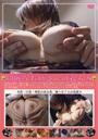 Milky Rubbing Breast Massage