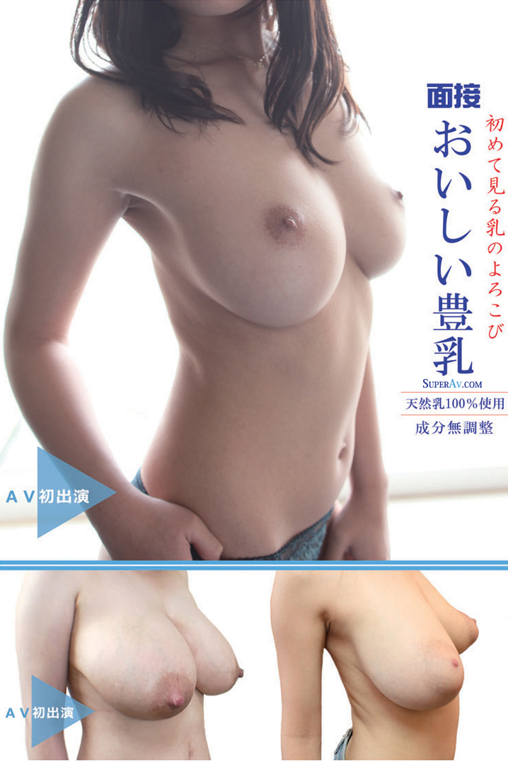 big tits asian lactating performing lactation without a bra BG