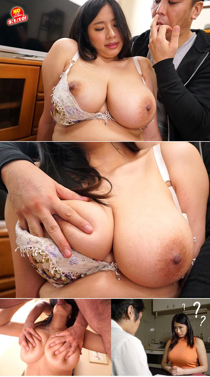 cuckolding hana haruna tits wife