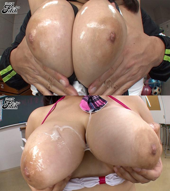 japanese rika goto boobs photo