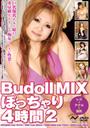 Budoll MIX